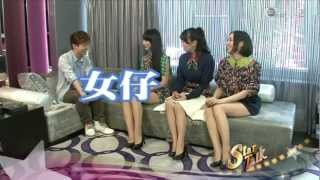 Perfume - 香港 TVB 娛樂新聞報道訪問 Interview in Hong Kong 20121003