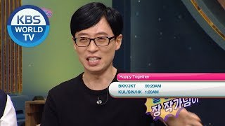 January 30 THU - Unasked Family / Gracious Revenge / Happy Together [Today Highlights]