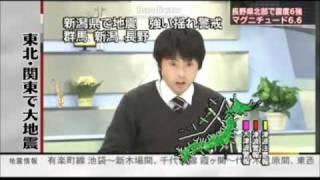 東日本大震災ダイヤリー 前震から余震まで thumbnail
