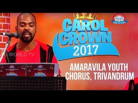 Carol Crown 2017- Amaravila Youth Chorus, Trivandrum