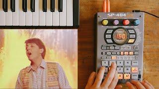 *WATERFALLS* Paul McCartney LOFI / SP404 & Moog Grandmother