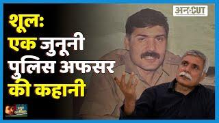 Maharashtra: वो ईमानदार IPS Officer Sanjay Pandey जिनका हर Party की सरकारों से रहा 36 का आंकड़ा|