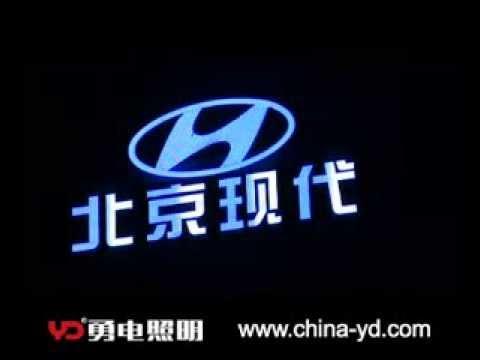 Advertising Billboard Lighting Beijing Hyundai