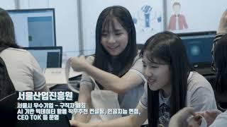 2019 KB굿잡 우수…
