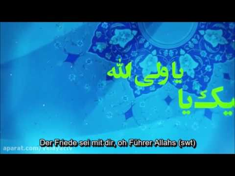Best Nasheed Imam Mahdi (as)