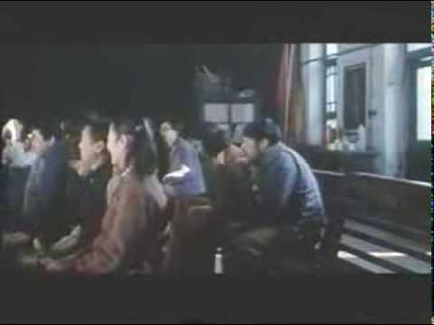 Platform (站台, 2000) de Jia Zhangke