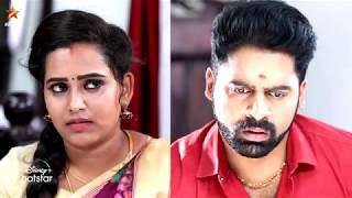 Thaenmozhi | 10th to 12th June 2020 - Promo