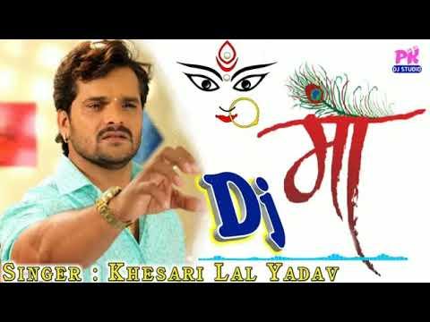 Mamta Ke Anmol Khajana - Bhojpuri Film Laadla Full Song - Khesarilal Yadav - Bhojpuri Song 2018 New