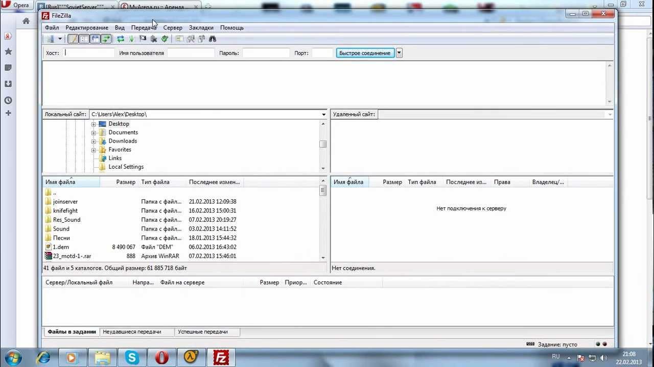 скачать программу для создания сервера для css v70