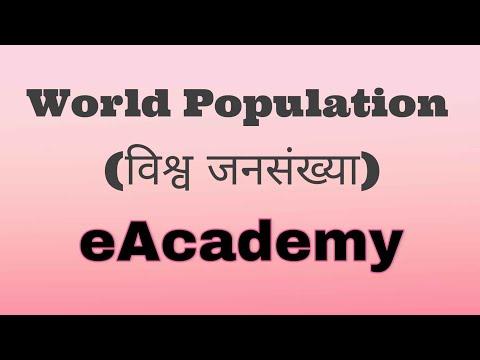 World population census