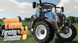 Удастся ли быстро заработать на овцах? - ч11 Farming Simulator 19