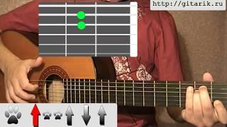 Как играть на гитаре - Простой испанский бой