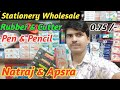 Stationery Wholesale Market  ||  Pen market || pencil market || Rubber Market  || cutter market