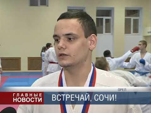 Орловский чемпион