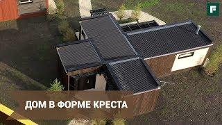 «Хаузбокс»: дом крестом. Функциональная зонированная планировка для 55 м2