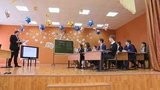 Мастер-класс победителя конкурса «Учитель года России-2015»