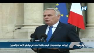 إيرولت: عينات من خان شيخون تثبت استخدام ميليشيا الأسد لغاز السارين