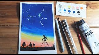 오일파스텔 초보, 오일파스텔로 밤하늘 별자리 그리기,문…