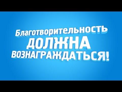 Whole World project idea ru