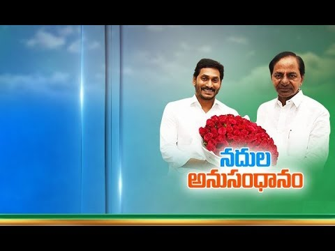CM Jagan to Meet Telangana CM KCR | to Discuss on Various Issues