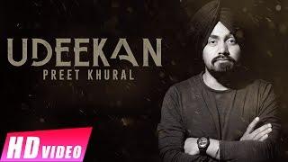 Udeekan | Preet Khural | New Punjabi Songs 2017 | Shemaroo punjabi