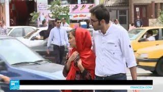 إيران-  ظاهرة الزواج المؤقت