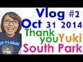 Vlog#2 Thank you, Yuki & South Park The Magic Bush サウスパーク