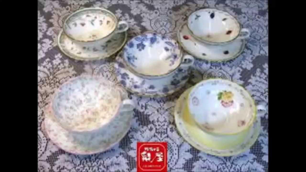 Japan Noritake Collection 2015 & Japan: Noritake Collection 2015 - YouTube
