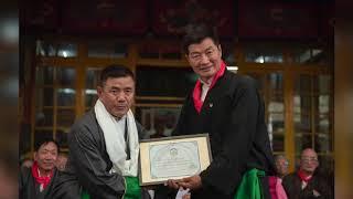 བོད་ཀྱི་བརྙན་འཕྲིན་གྱི་ཉིན་རེའི་གསར་འགྱུར། ༢༠༡༩།༠༧།༠༨ Tibet TV Daily News- July 08, 2019