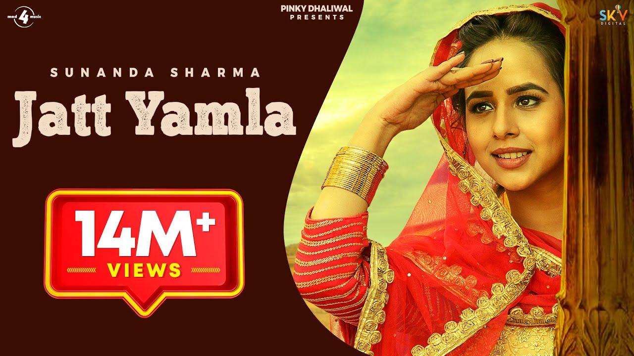 JATT YAMLA (Full Video) | SUNANDA SHARMA | Latest Punjabi Songs 2017 | MAD 4 MUSIC