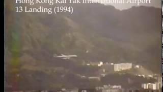 Hong Kong Kai Tak Airport RUNWAY 13 landing (1995) 香港 啟德