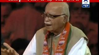 Polls to take place before April 2014, BJP will break all records: Advani