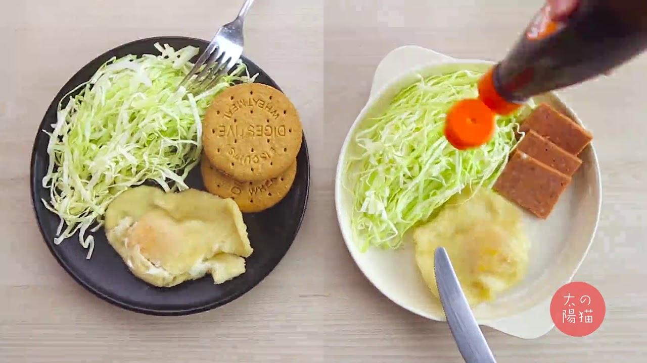 麵包糠溏心蛋 太陽貓早餐 - YouTube