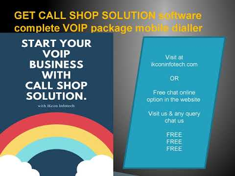 GET software complete VOIP package for call shop solution FREE DEMO