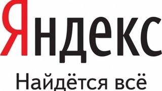 Можно ли заработать на Яндекс толоке?