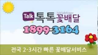 [1899-3164] 금산 새금산병원장례식장 근처 꽃집…