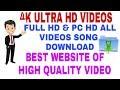 4k ULTRA HD VIDEOS & FULL HD & PC HD VIDEOS SONGS DOWNLOAD