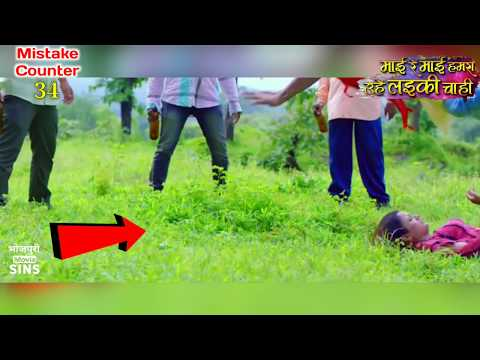 Mai Re Mai (46 Mistake) Superstar Pradeep Pandey (Chintu) | Bhojpuri Action Movie