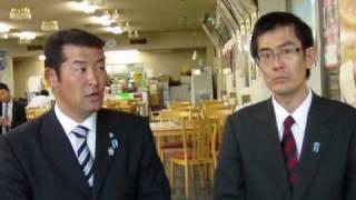 三橋貴明×石井浩郎 地方経済について語る