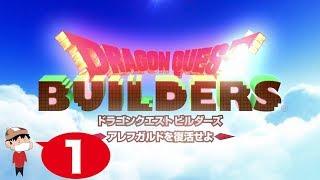 #1【PS4】ドラゴンクエスト ビルダーズ -アレフガルドを復活せよ-