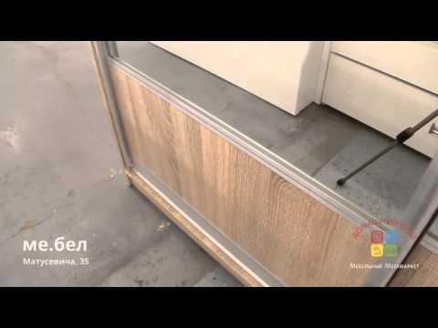Корпусная мебель Лагуна в Домашнем очаге
