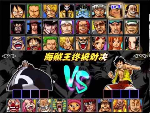 One Piece Ultimate Fight 1.5:Men VS. Women! - YouTube