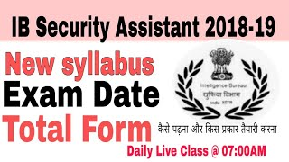 IB Security assistant 2018 //  New Syllabus Exam Date // Total Form IB Security assistant