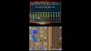 Mystery Dungeon: Shiren the Wanderer Nintendo DS