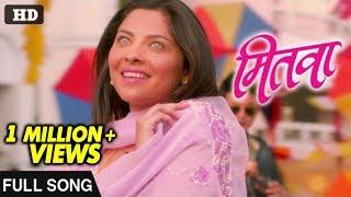 Ivale Ivale - Full Song - Mitwaa Marathi Movie - Swapnil Joshi, Sonalee Kulkarni, Prarthana Behere