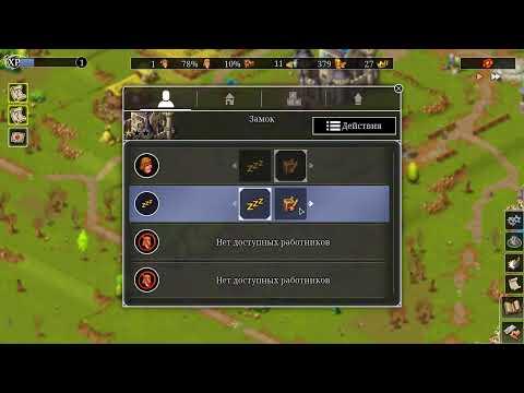 Townsmen - A Kingdom Rebuilt gameplay 1  
