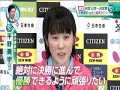 卓球 全日本選手権2017 女子決勝 石川佳純 vs 平野美宇