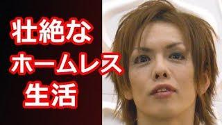 元いいとも青年隊の岸田健作が 2日、フジテレビ系「バイキング」の イ...