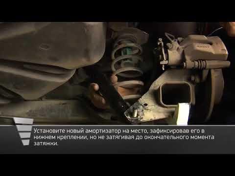 Правильная замена задних амортизаторов Renault Megane. Установка амортизаторов MONROE. Часть 2