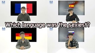 Languages Koreans Think Are Sexy (English, French, German, Russian, etc.)